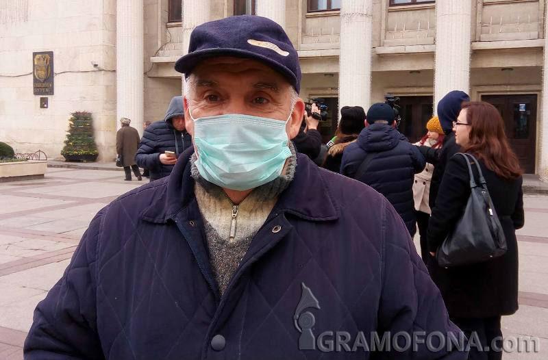 Бургазлии на протест за въздуха, който дишат