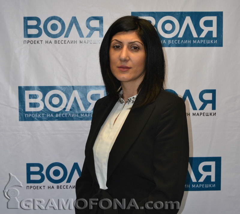 Гергана Стефанова: ВОЛЯ ще продължи битката с картелите