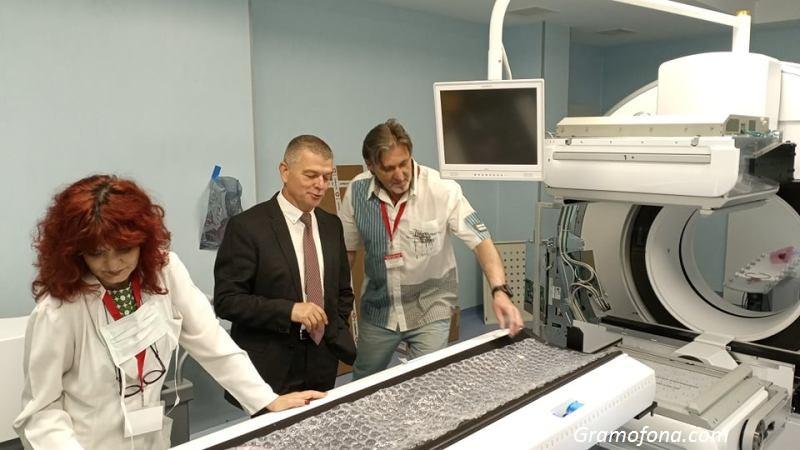 Бургас се сдоби с последно поколение апарати за диагностика на различни заболявания
