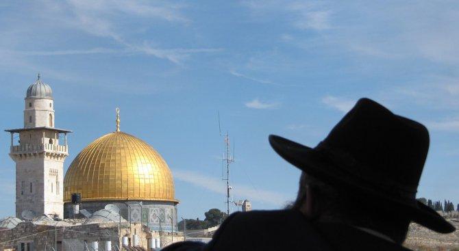 ООН: Ерусалим ще бъде столица на Израел