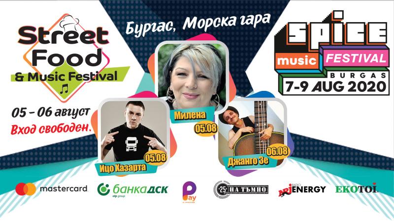 Ицо Хазарта и Милена откриват днес Street food & Music festival в Бургас
