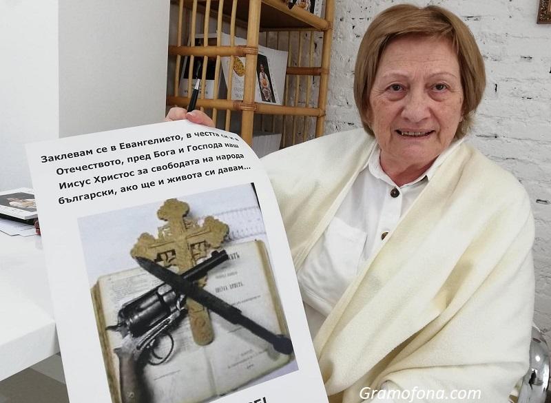 Бургазлийка разкрива малко известни факти от живота на Левски