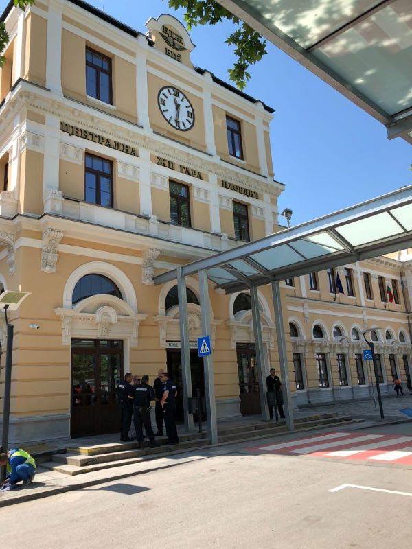 Бургазлия изпразнил гарата в Пловдив със сигнал за бомба