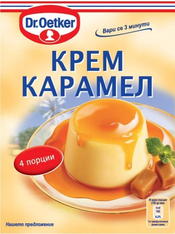 Крем карамел без яйца продават в БГ магазините
