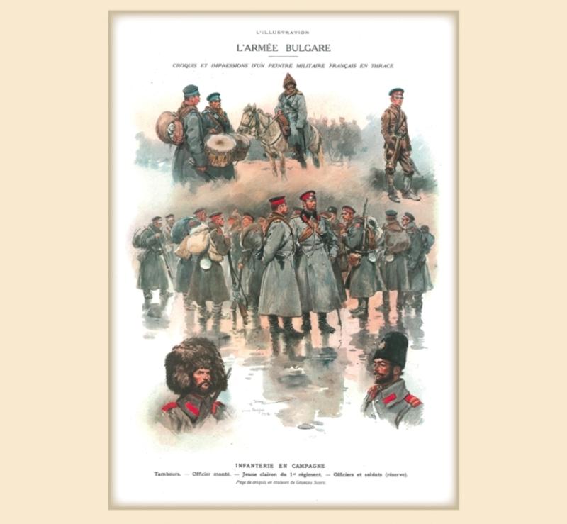 Вижте изложбата за българския воин