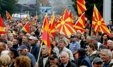 Референдум в Гърция за името на Македония