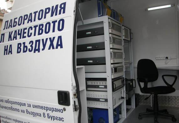 Спешна проверка на въздуха в Бургас