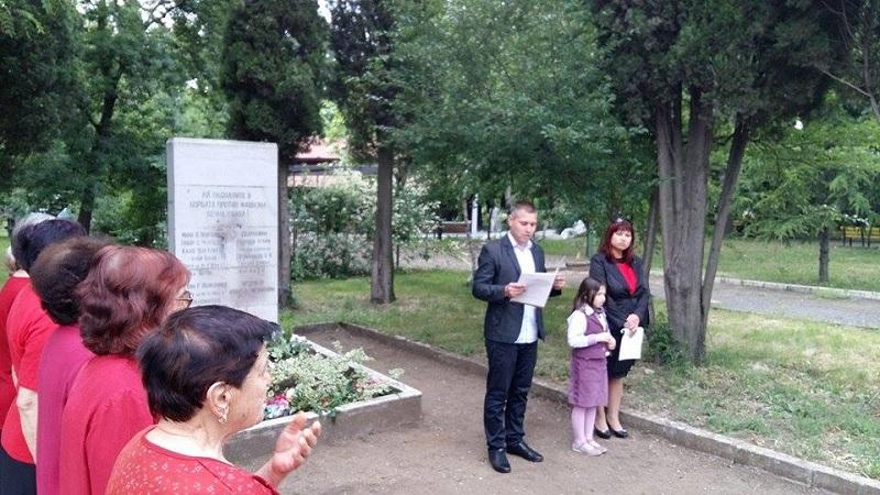 Айтоските социалисти почетоха гибелта на семейство Ченгелиеви