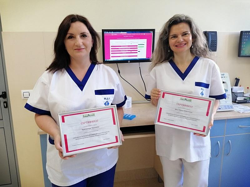 """ЛИНА е една от първите лаборатории в България, въвеждащи теста за женско здраве """"Фемофлор скрийн"""""""