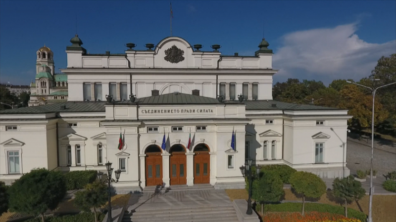 Разпускат Народното събрание до дни, обяви президентът Радев