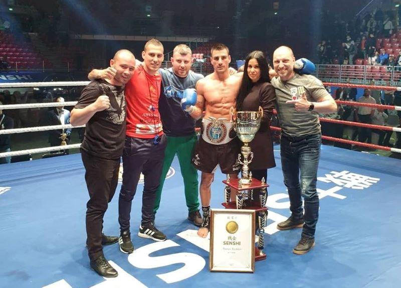 """Бургаският клуб """"Самурай"""" има световен шампион"""