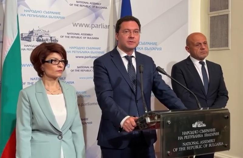 ГЕРБ/СДС бойкотираха президента