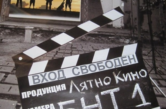 Лятно кино под звездите на Приморско