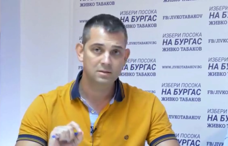 Димитър Делчев: Да се внедри система за проследяване на корупционно поведение в общините