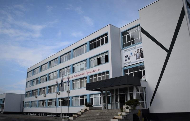 """Средно училище """"Епископ Константин Преславски"""" в Бургас обявява прием в две професионални паралелки за учебната 2020/2021 година"""