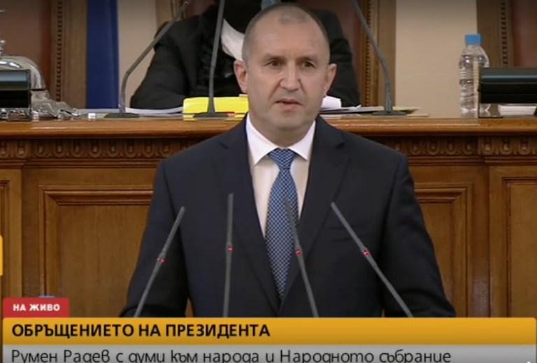 Консултациите при президента за съставяне на правителство започват на 19 април