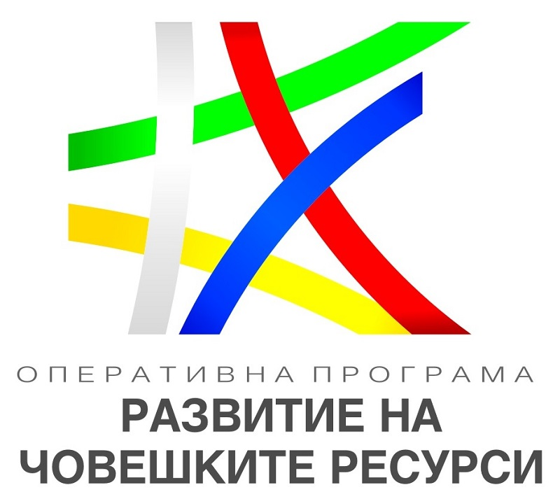 """Стартира проект """"Обучения и заетост за младите хора"""""""