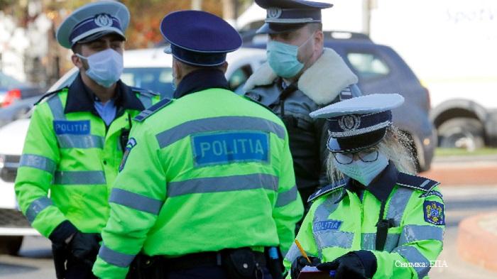 Румънски съд обяви глобите, наложени в извънредно положение, за незаконни