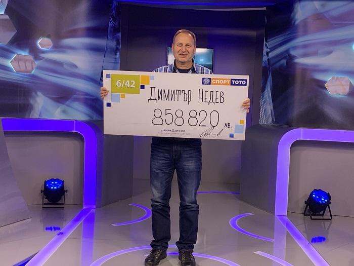 Щастливец от Ахелой спечели 858 820 лева от тотото