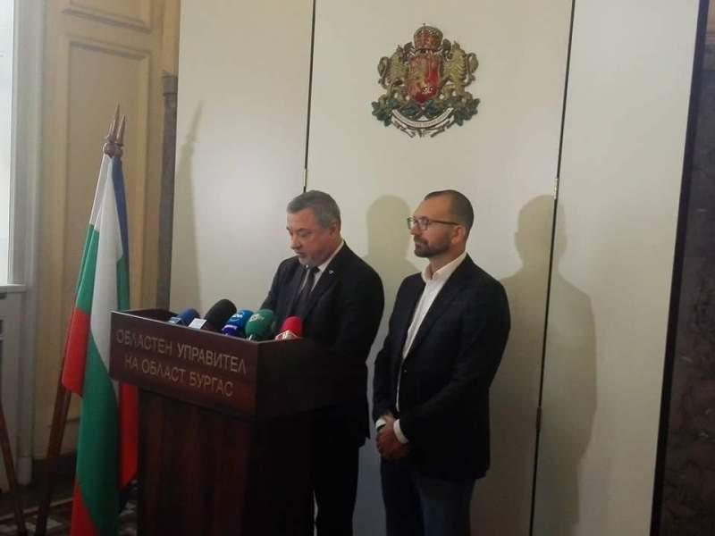 Забрана на преместваемите обекти поиска Валери Симеонов