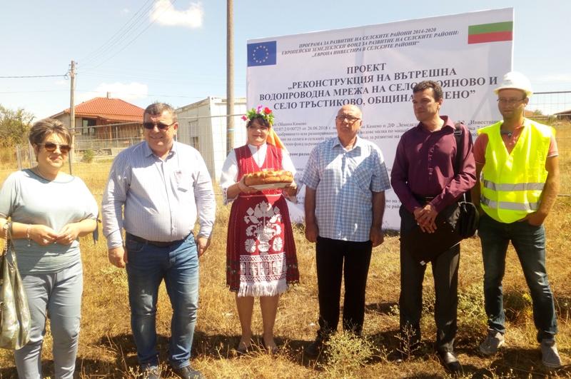 Чиста питейна вода ще имат в каменското село Трояново