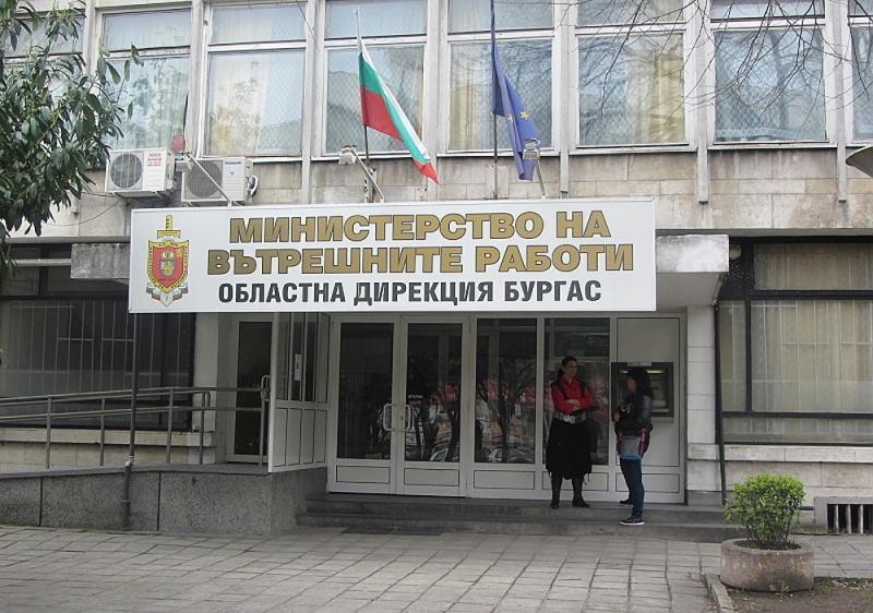 Академията на МВР приема курсанти от Бургас по три специалности