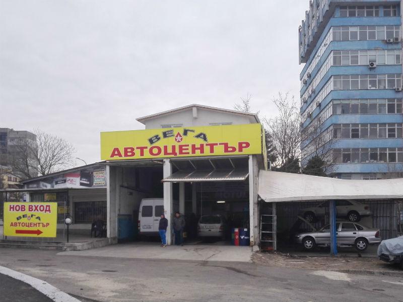 Автоцентър Вега – професионалистите в Бургас