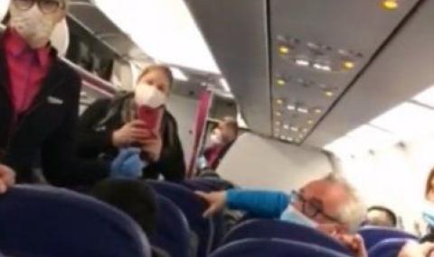 Българи свалиха англичани от самолет заради страха от коронавирус
