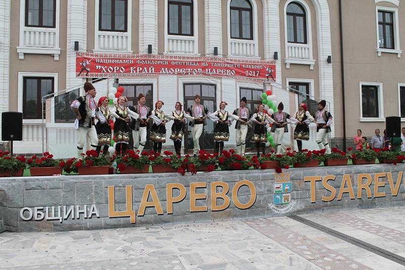 500 танцьори играха хоро край морето на Царево