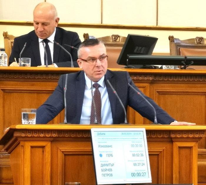 Бойчев: Промените в ЗУЧК са в правилната посока, предстои дебат по текстовете между първо и второ четене за плажните принадлежности