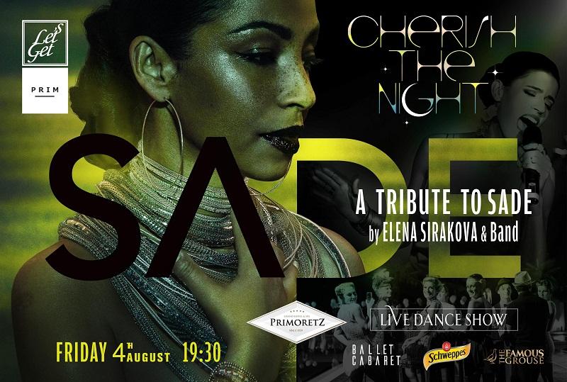 Гранд Хотел и СПА Приморец представя Let's Get PRIM: Cherish the Night