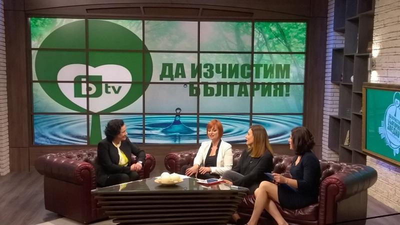 МОСВ дава 103 000 лв. за кампанията на bTV Да изчистим България заедно