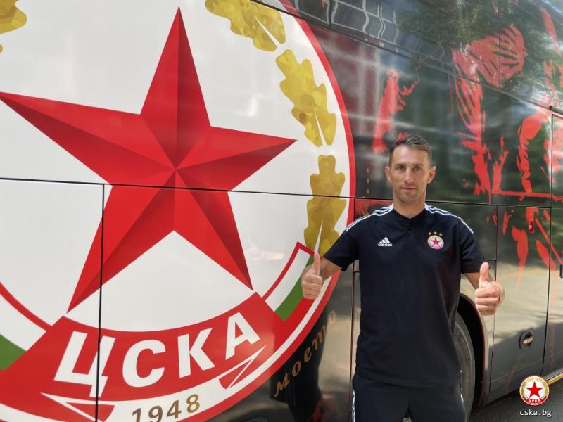Бургазлията Стойко Сакалиев стана шеф в ЦСКА