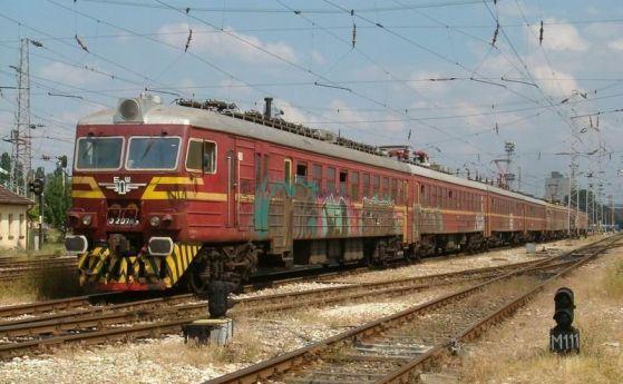 Мистерия: Влак отпътува без началника си