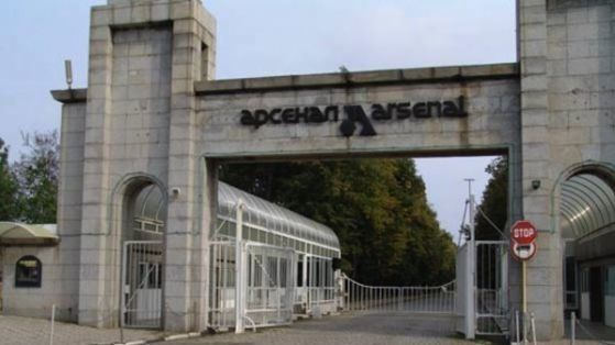 """Три жени пострадаха при инцидент в завод """"Арсенал"""""""
