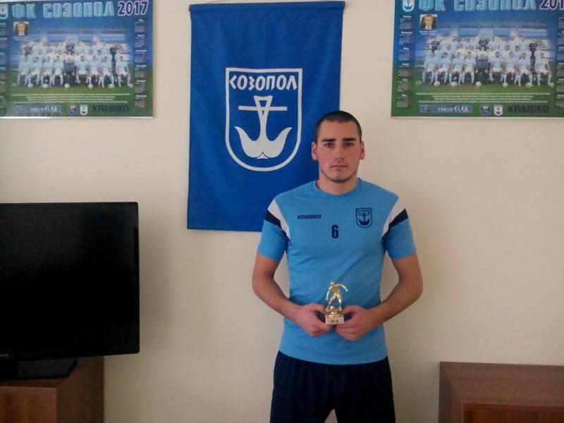 Младеж е футболист №1 на Созопол за 2016