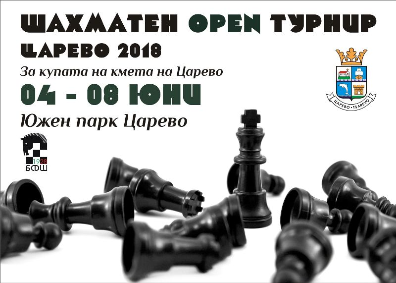 Международен Шахматен Open Турнир Царево 2018
