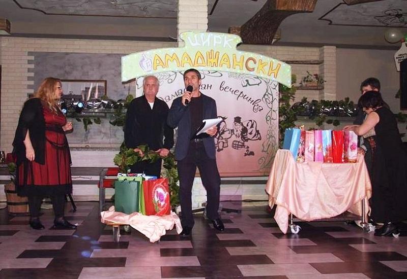 На Дамаджан вечеринка в Поморие си пожелаха добри пазари
