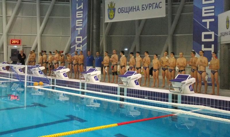Бургас приема турнира по водна топка за Купа България
