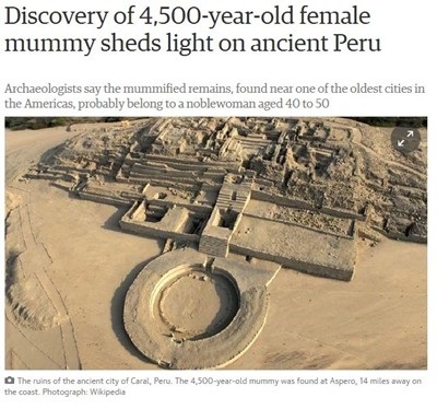 Мумия на 4500 години в Перу