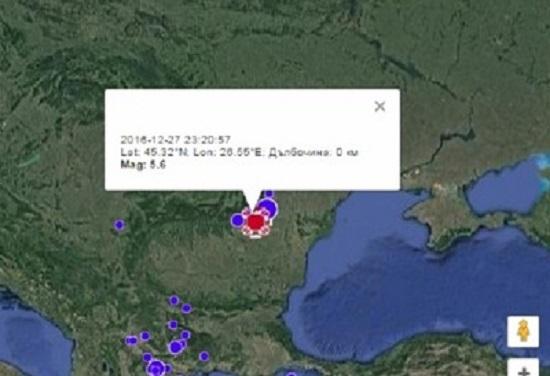 5,6 по Рихтер в Северна България