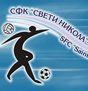 Спортен клуб се отказа от половината си субсидия, за да помогне в борбата с коронавируса