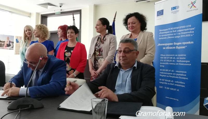 Дадоха старт на най-големия ВиК проект, близо половин милиард лева ще бъдат инвестирани в Бургаско