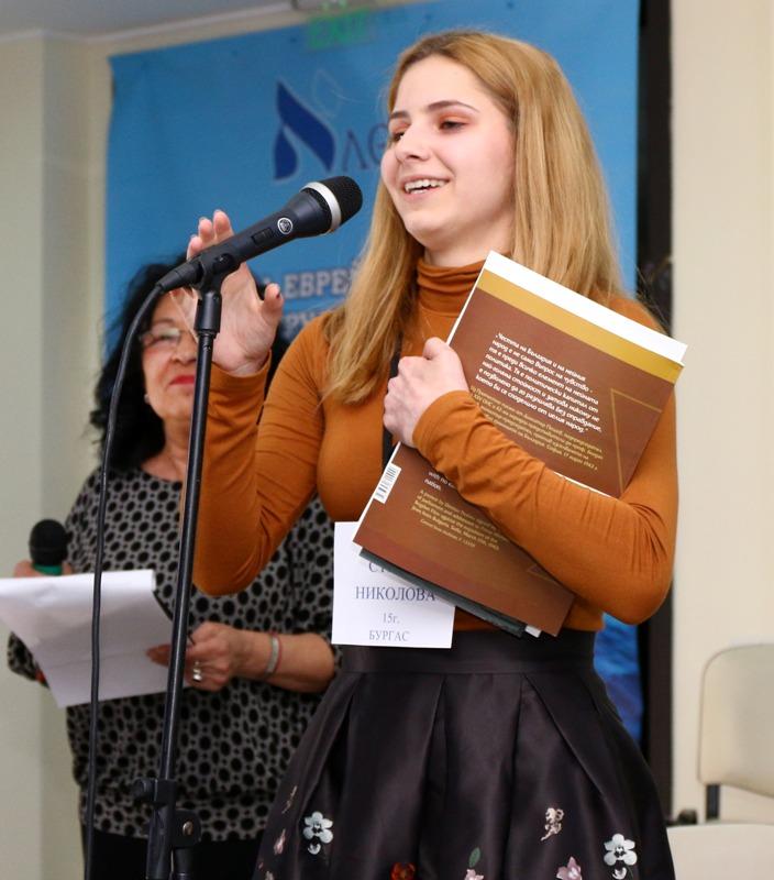 Ученичка от Бургас ще представи България на форум за млади лидери в Израел