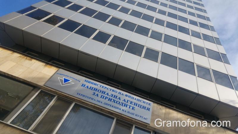 НАП събира бизнеса на важен семинар в Бургас