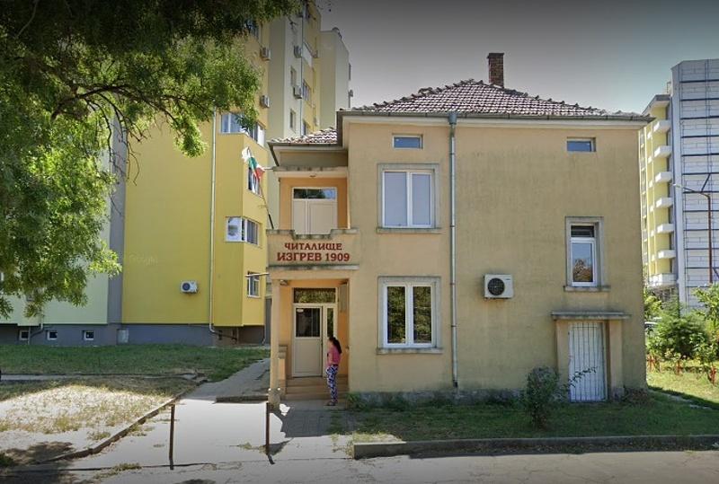 Бургаските читалища отвориха врати за посетители