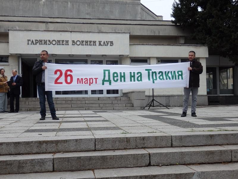 Бургас почете Деня на Тракия
