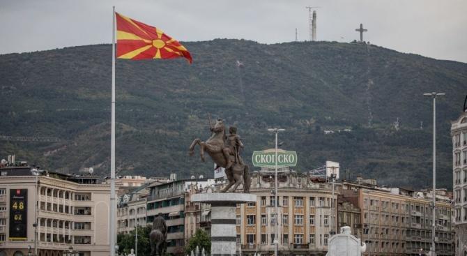 Официално: Македония ще смени името си