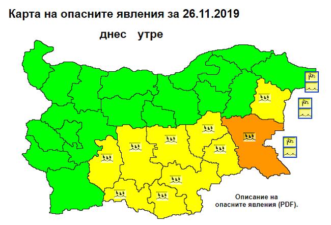 Обявиха оранжев код за Бургаска област