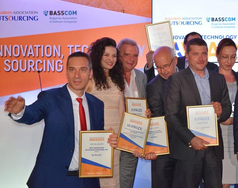 Бургас с две отличия от Innovations, Technology & Sourcing Awards